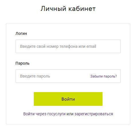 Вход в личный кабинет на официальном сайте Ренессанс Страхование